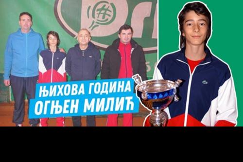 Ognjen Milić teniski prvak Evrope